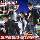 Lead - Speed Star