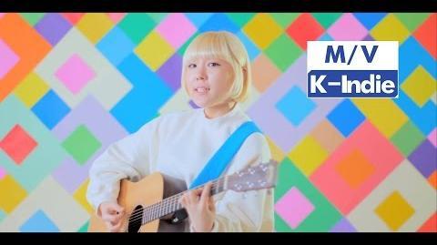 M V 신현희와김루트 (SEENROOT) - 오빠야 (Sweet Heart)