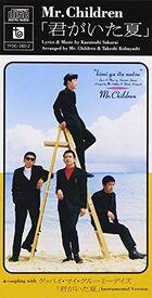 Mr.Children - Kimi ga Ita Natsu-CD