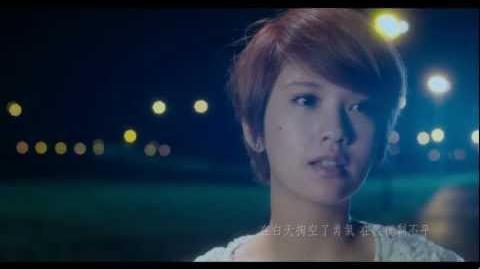 Rainie Yang - Xiang Xing Fu De Ren