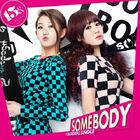 SOMEBODY15