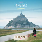 The Package OST Part3