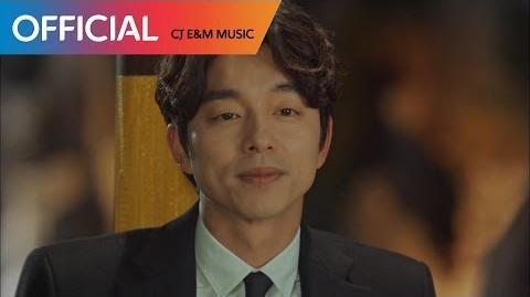 도깨비 OST Part 8 정준일 (Jung Joonil) - 첫 눈 (The first snow) MV