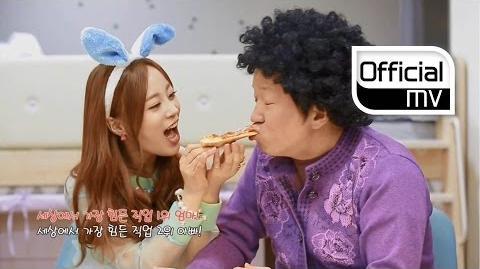 -MV- Chamsonyeo(참소녀) (Sohyun(권소현), G.na, Lizzy(리지), Youngji(영지)) Magic Words(올해의 주문)