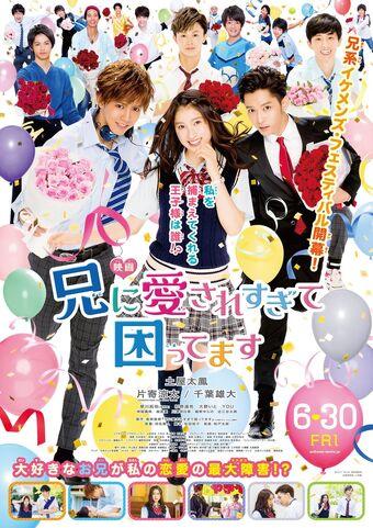 Ani ni Aisaresugite Komattemasu | Wiki Drama | Fandom