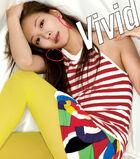 BoA - Vivid (Maxi Single)