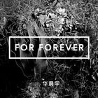 Hua Chen Yu - For Forever-CD