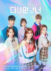 I Have a Secret-NaverTV-2019-01