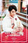 Lee Jin An3