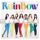 Over the rainbow 2cd