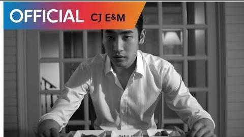 Parc Jae Jung - Stalker