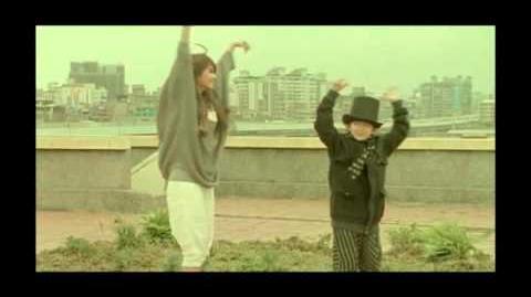 Rainie Yang - Ni Ming De Hao You