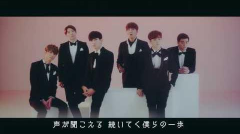U-KISS - Lots Of Love
