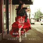 Baek Ji Young - Flashback Drama OST Best