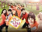 Everything KimchiMBC2014-3