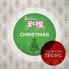 Kwak Hyun Hwa - Mom and Dad's Christmas in the Pictures