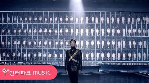 M V THE UNI+ - 마이턴 (My turn)