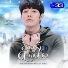 My Love From Another Star-07