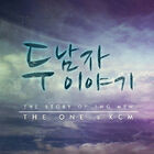 The One & KMC - Two Men's Story