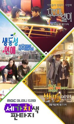 Three Colors of Fantasies-MBC-2017-00
