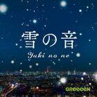 Yuki no Ne-Cd