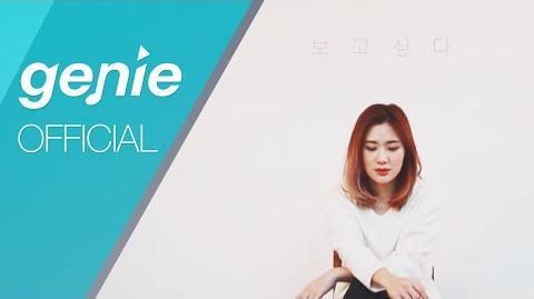 버블엑스 BUBBLE X - 혼잣말 Official M V