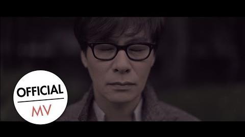 2012년 Monthly Yoon Jong Shin 10월호 - 나쁜 (junto a Yoon Sang)