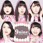 9nine - With You With Me lim A