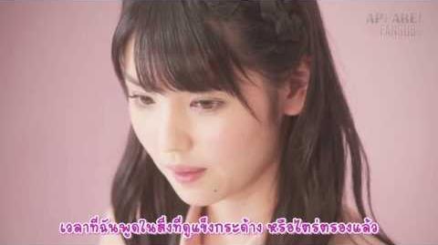 Morning Musume Profile Movie - Michishige Sayumi Thaisub