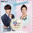 My Unfortunate BoyfriendMBC Dramanet2015-11