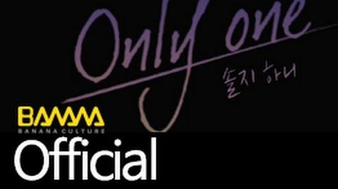Solji&Hani - Only One