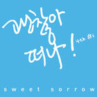 Sweet Sorrow - 4th -1 'Just Get Away'-S