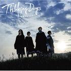 Thinking Dogs - Sekai wa Owaranai (世界は終わらない)