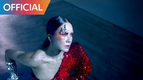 Uhm Jung Hwa - Watch Me Move