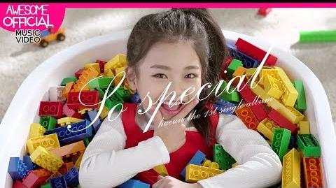 """나하은 (Na Haeun) - """"So Special"""" OFFICIAL M V"""