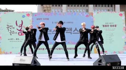 -MAXXAM- 2017.04.09 뱅뱅뱅 (BANG BANG BANG)