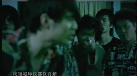 Jay Chou - A Step Back