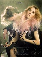 Jolin Tsai - Muse (Love Edition)