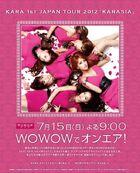 KARA-1ST Japan Tour