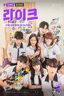 LIKE-Naver-TV-Cast-2019-01