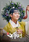 The Tale of Nokdu-KBS2-2019-05