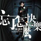 Alien Huang Cover 06