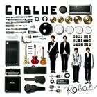 CNBLUE-Robot-lyrics-cover