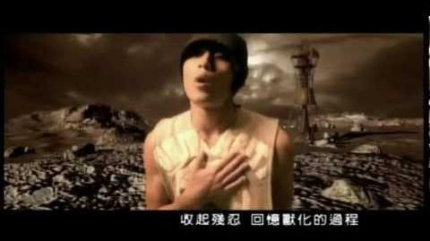 Jay Chou - Half-beast Human