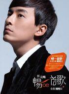 Joe Cheng Cover 01