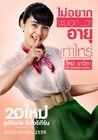 Kapook world-950973