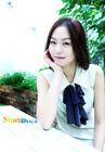 Kim Min Hee12