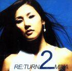 Mina - ReTurn 2 Mina