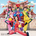 Momoiro Clover Z - Xiao Yi Xiao (Momoclo ed)