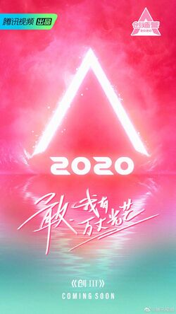 Produce Camp 2020 - 01